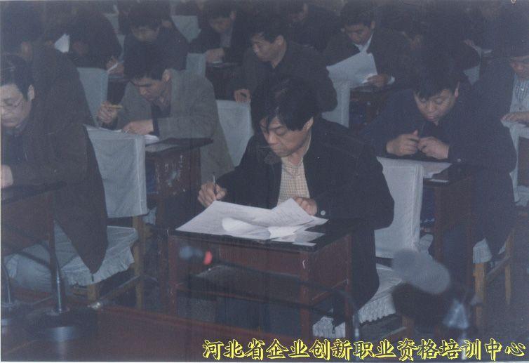 第一期高级人力资源管理师vwin882007年7月